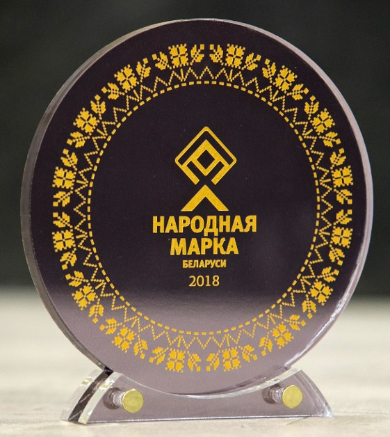 Международная марка