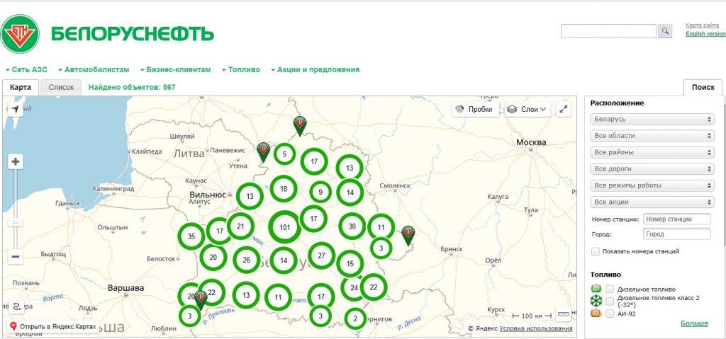 Геолокация расположенных по стране заправок