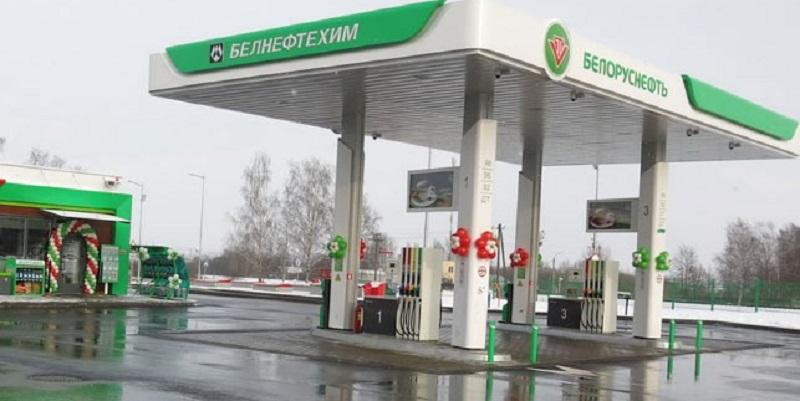 «Белоруснефть»— про официальный сайт